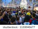 moscow  russia   june 16  2018  ...   Shutterstock . vector #1133040677