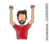 young man faceless cartoon...   Shutterstock .eps vector #1133052605