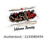 welcome thursday in arabic... | Shutterstock .eps vector #1133080454