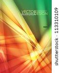 Broken Glass Texture. Vector...