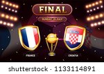 football final match between... | Shutterstock .eps vector #1133114891