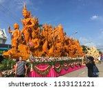 july 27 2017  ubon ratchathani  ...   Shutterstock . vector #1133121221