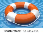 Orange Life Buoy In The Water....