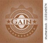 gain wooden emblem. vintage.   Shutterstock .eps vector #1133140574
