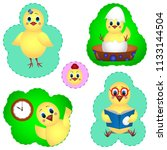 set of cute chickens. | Shutterstock .eps vector #1133144504