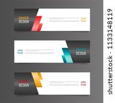 horizontal gradient color... | Shutterstock .eps vector #1133148119
