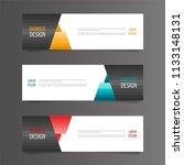 horizontal gradient color... | Shutterstock .eps vector #1133148131