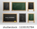 mock up set of empty green and...   Shutterstock .eps vector #1133152784