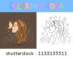 children's coloring book with...   Shutterstock .eps vector #1133155511
