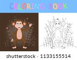 children's coloring book with...   Shutterstock .eps vector #1133155514