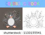 children's coloring book with...   Shutterstock .eps vector #1133155541