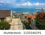 haifa streets with city top view | Shutterstock . vector #1133166191