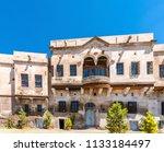 historical kayseri houses in... | Shutterstock . vector #1133184497