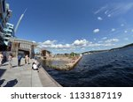 old port oslo. view of the aker ... | Shutterstock . vector #1133187119