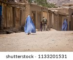 kabul  afghanistan may 2004 ... | Shutterstock . vector #1133201531