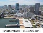 kobe city hyogo prefecture ... | Shutterstock . vector #1133207504