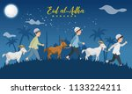eid al adha greeting card.... | Shutterstock .eps vector #1133224211
