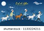 eid al adha greeting card.... | Shutterstock .eps vector #1133224211