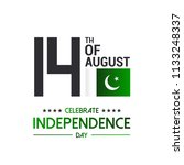 happy 14th august pakistan flag. | Shutterstock .eps vector #1133248337