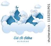 paper cutout style eid al adha... | Shutterstock .eps vector #1133251901
