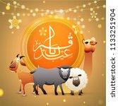 arabic islamic calligraphy eid... | Shutterstock .eps vector #1133251904