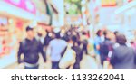 abstract blurred image of... | Shutterstock . vector #1133262041