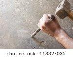 Bricklayer Tools Men Working  ...