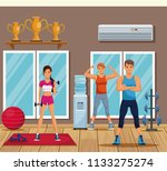 people in the gym | Shutterstock .eps vector #1133275274