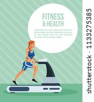 fitness and health infographic | Shutterstock .eps vector #1133275385