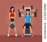 fitness people at gym | Shutterstock .eps vector #1133276084