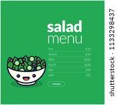 salad menu app design