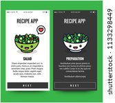 salad recipe ux ui app design...