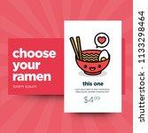 ramen menu design interface | Shutterstock .eps vector #1133298464