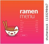 ramen menu design interface