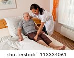 A Nurse In Elderly Care For Th...