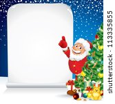 santa claus with christmas... | Shutterstock .eps vector #113335855