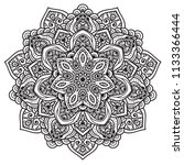 black and white mandala vector... | Shutterstock .eps vector #1133366444