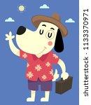 Illustration Of A Dog Mascot...