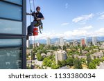 burnaby  vancouver  british... | Shutterstock . vector #1133380034