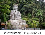 chin swee caves temple  genting ... | Shutterstock . vector #1133386421
