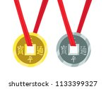 chinese coins on red ribbons.... | Shutterstock .eps vector #1133399327