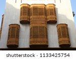 old city in jeddah  saudi... | Shutterstock . vector #1133425754