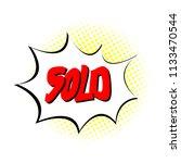 pop art  speech bubble and... | Shutterstock .eps vector #1133470544