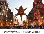 mexico city  mexico mexico....   Shutterstock . vector #1133478881