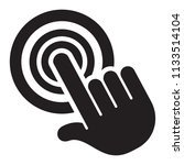 icon pictogram  hand pushing... | Shutterstock .eps vector #1133514104