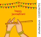 illustration of lord krishna... | Shutterstock .eps vector #1133536751