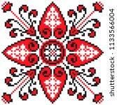 flower ornament in the... | Shutterstock .eps vector #1133566004
