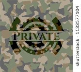 private on camouflaged texture   Shutterstock .eps vector #1133577104