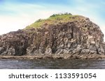 Beautiful Rocky Cliff In The...