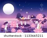 mid autumn festival mooncake...   Shutterstock .eps vector #1133665211